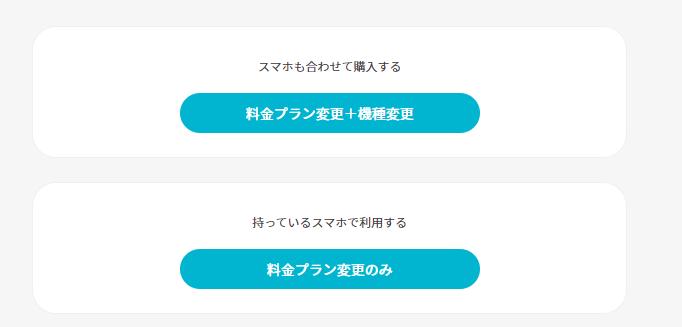 f:id:kensan_tako:20210327202110p:plain