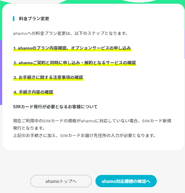 f:id:kensan_tako:20210327202705p:plain