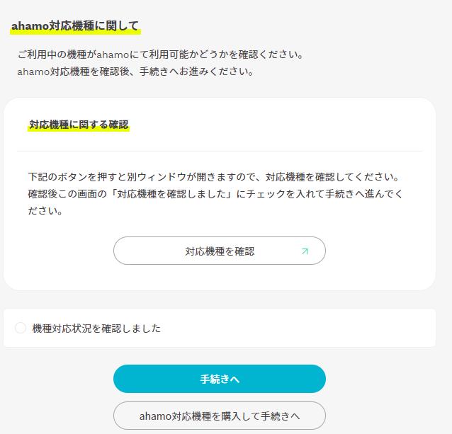 f:id:kensan_tako:20210327202851p:plain