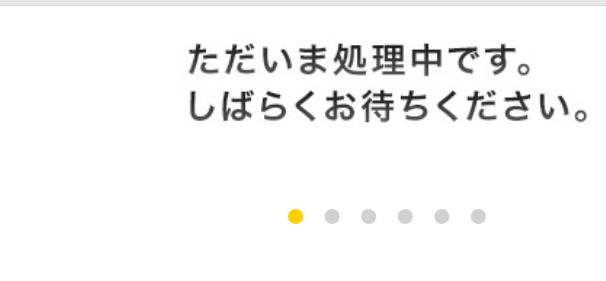 f:id:kensan_tako:20210327203106p:plain