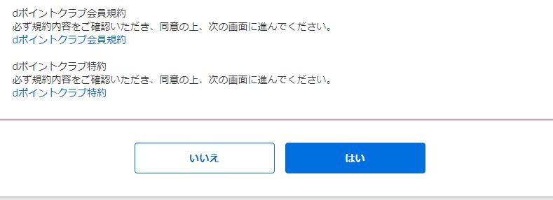 f:id:kensan_tako:20210327203306p:plain