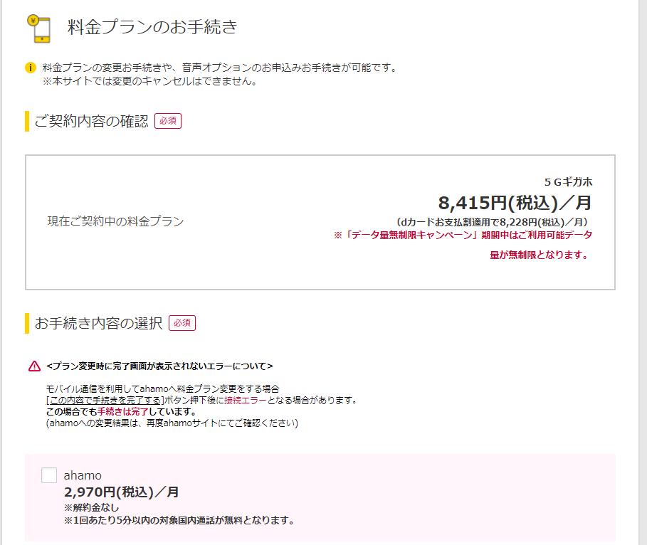 f:id:kensan_tako:20210327203440p:plain