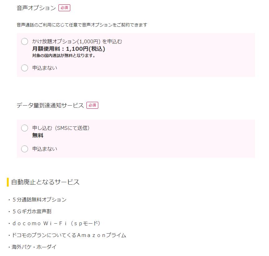 f:id:kensan_tako:20210327203536p:plain