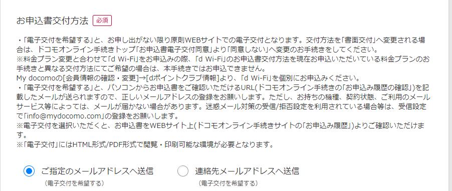 f:id:kensan_tako:20210327204014p:plain