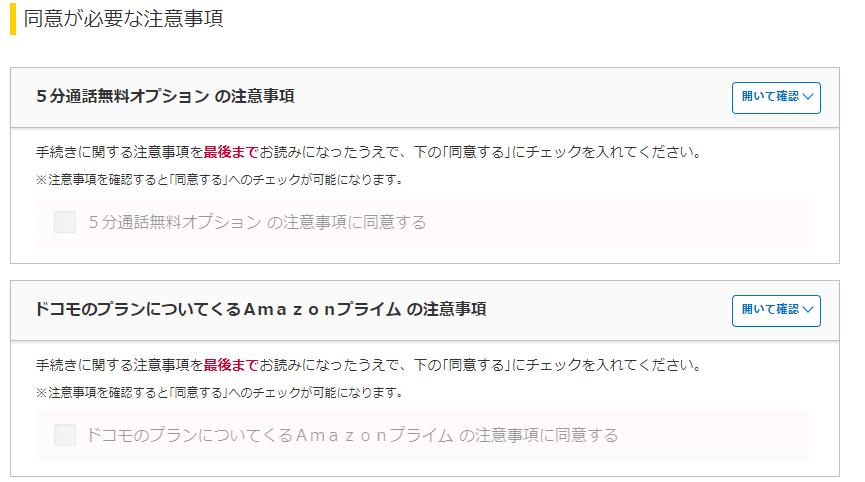 f:id:kensan_tako:20210327204349p:plain