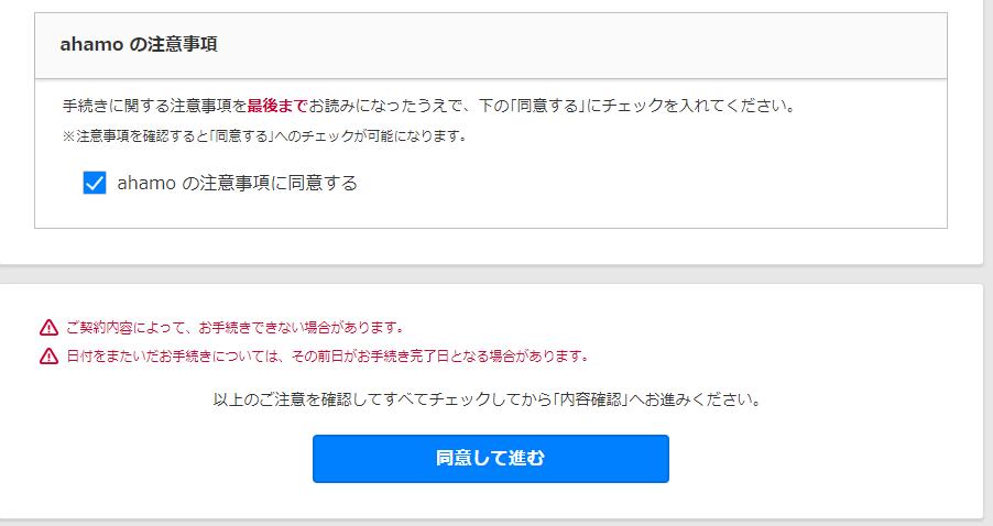 f:id:kensan_tako:20210327204643p:plain