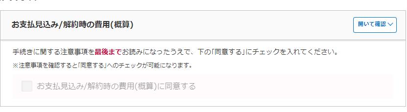 f:id:kensan_tako:20210327205018p:plain
