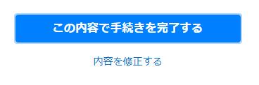 f:id:kensan_tako:20210327205141p:plain