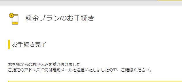 f:id:kensan_tako:20210327205309p:plain