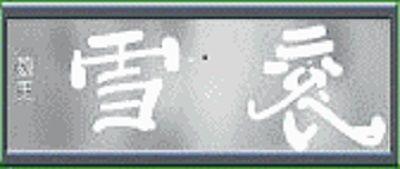 f:id:kensangokushi:20180717222510j:plain