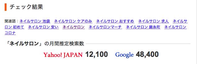 f:id:kensasano:20201125102842p:plain