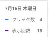 f:id:kensasano:20210219095702p:plain