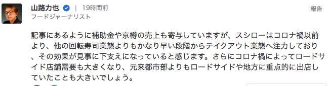 f:id:kensasano:20210823112012p:plain