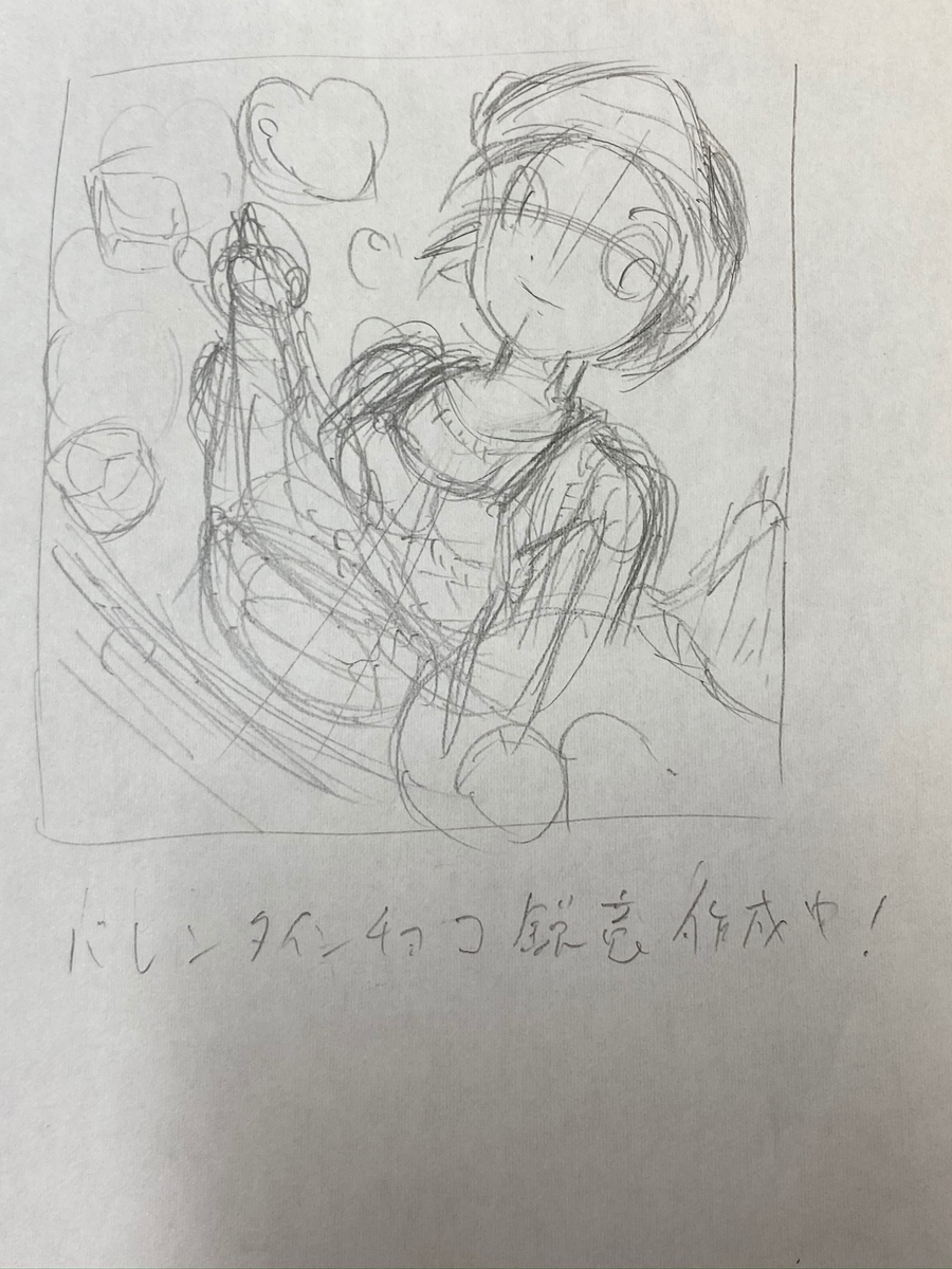f:id:kensasuga2018:20200215194351j:plain