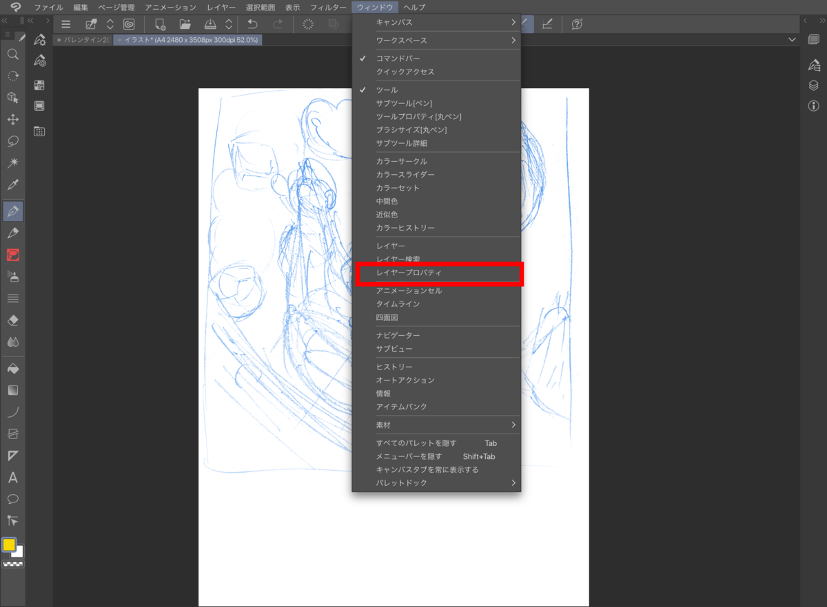 f:id:kensasuga2018:20200215201425p:plain