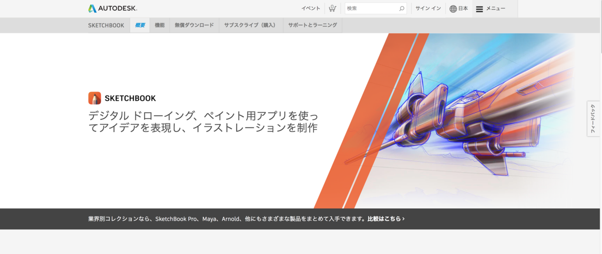 f:id:kensasuga2018:20200220221546p:plain