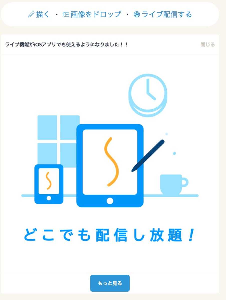 f:id:kensasuga2018:20200220222433p:plain