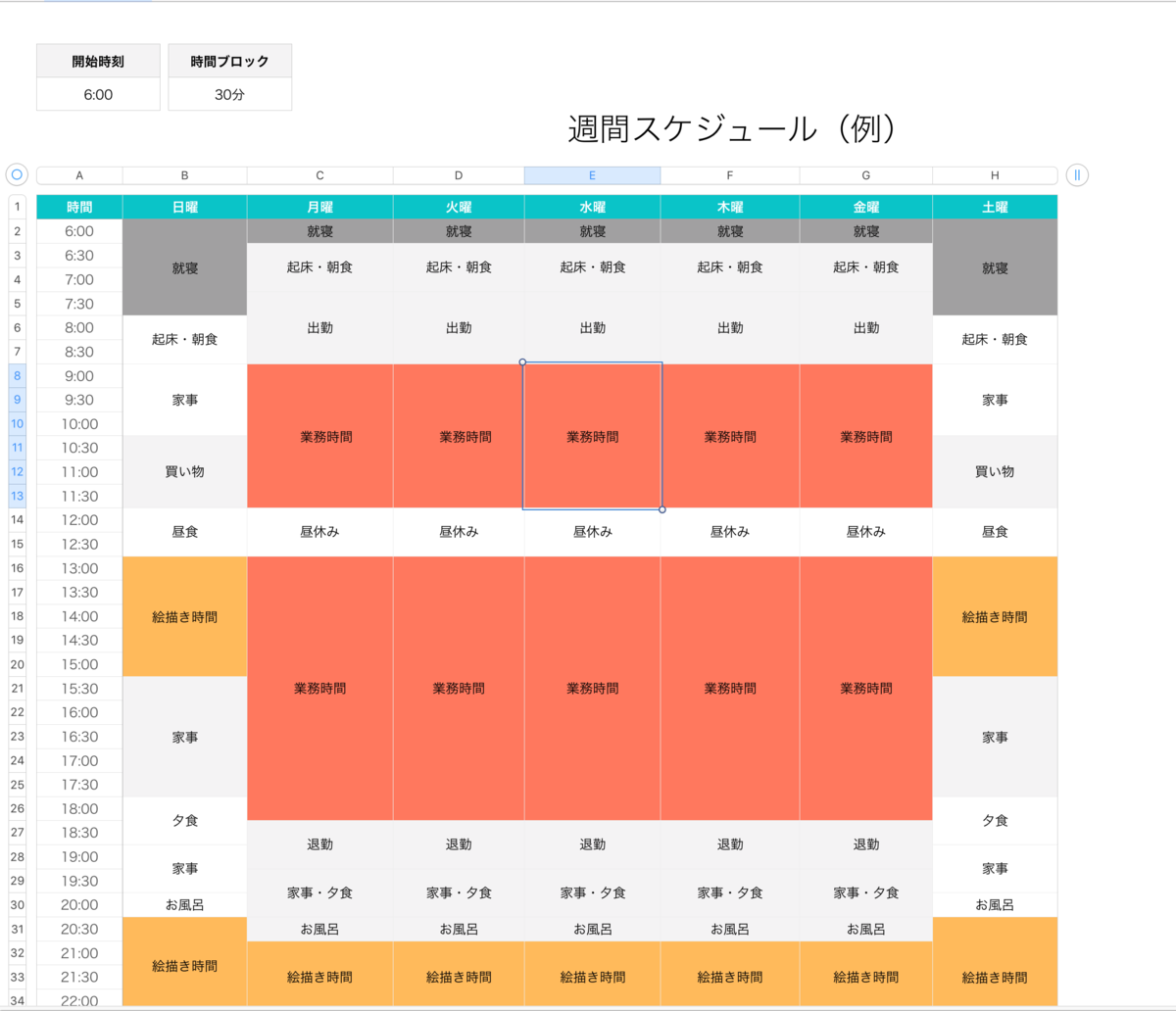 f:id:kensasuga2018:20200225215232p:plain