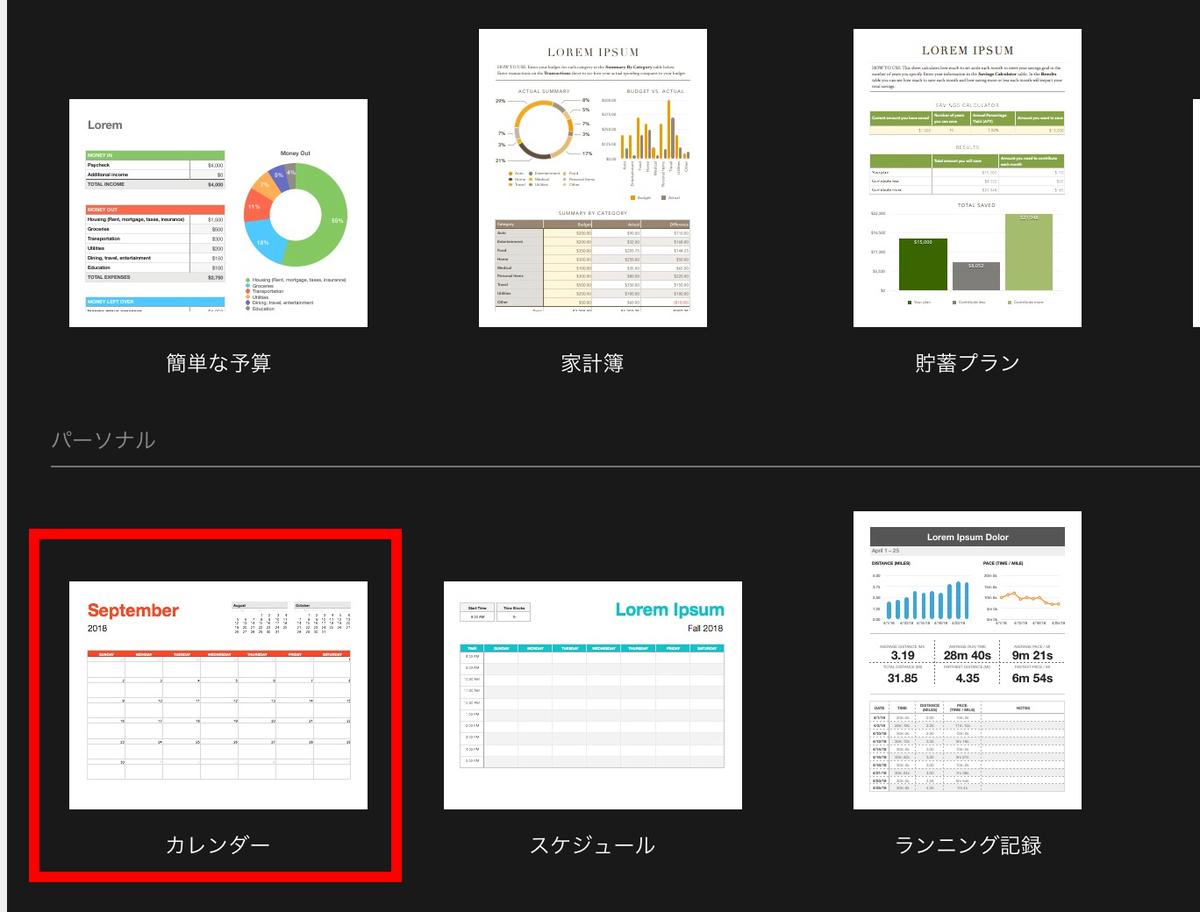 f:id:kensasuga2018:20200226223450j:plain