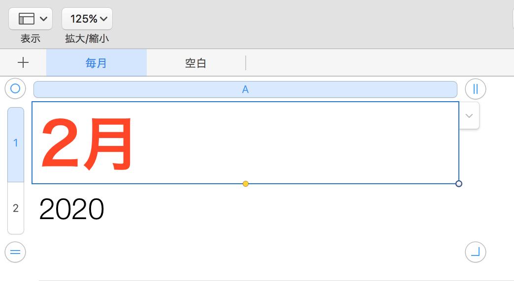 f:id:kensasuga2018:20200226223630p:plain
