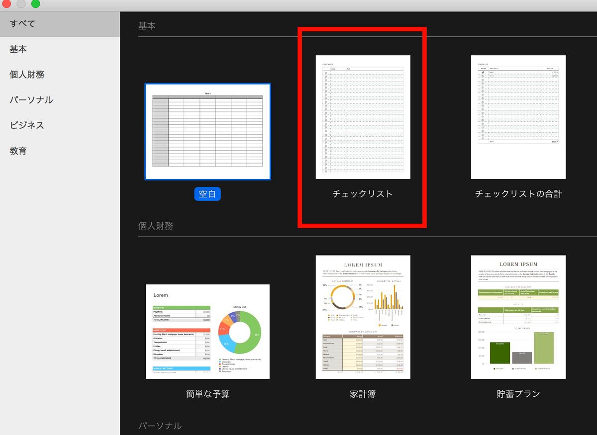 f:id:kensasuga2018:20200226224054j:plain