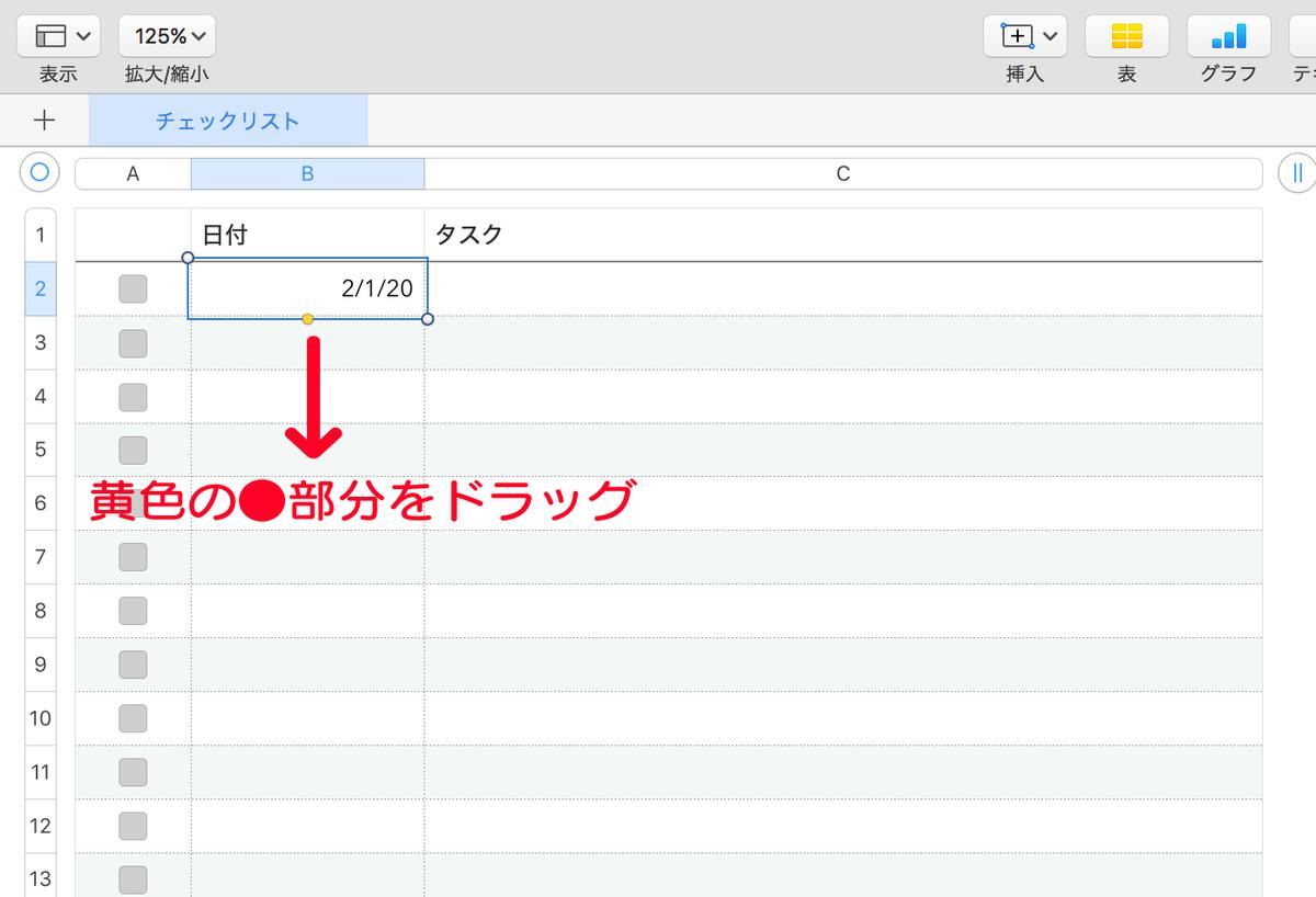f:id:kensasuga2018:20200226224420j:plain