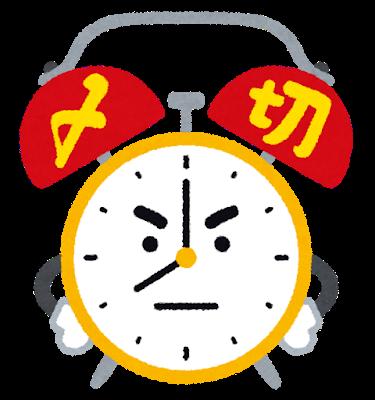 f:id:kensasuga2018:20200227222316p:plain