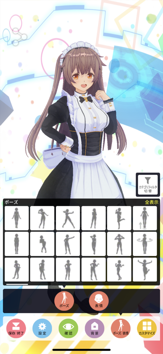 f:id:kensasuga2018:20200229231005p:plain