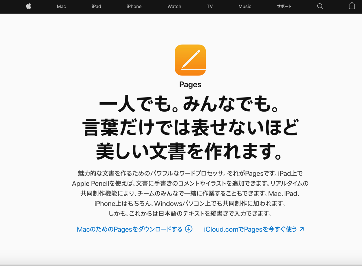 f:id:kensasuga2018:20200303200632p:plain