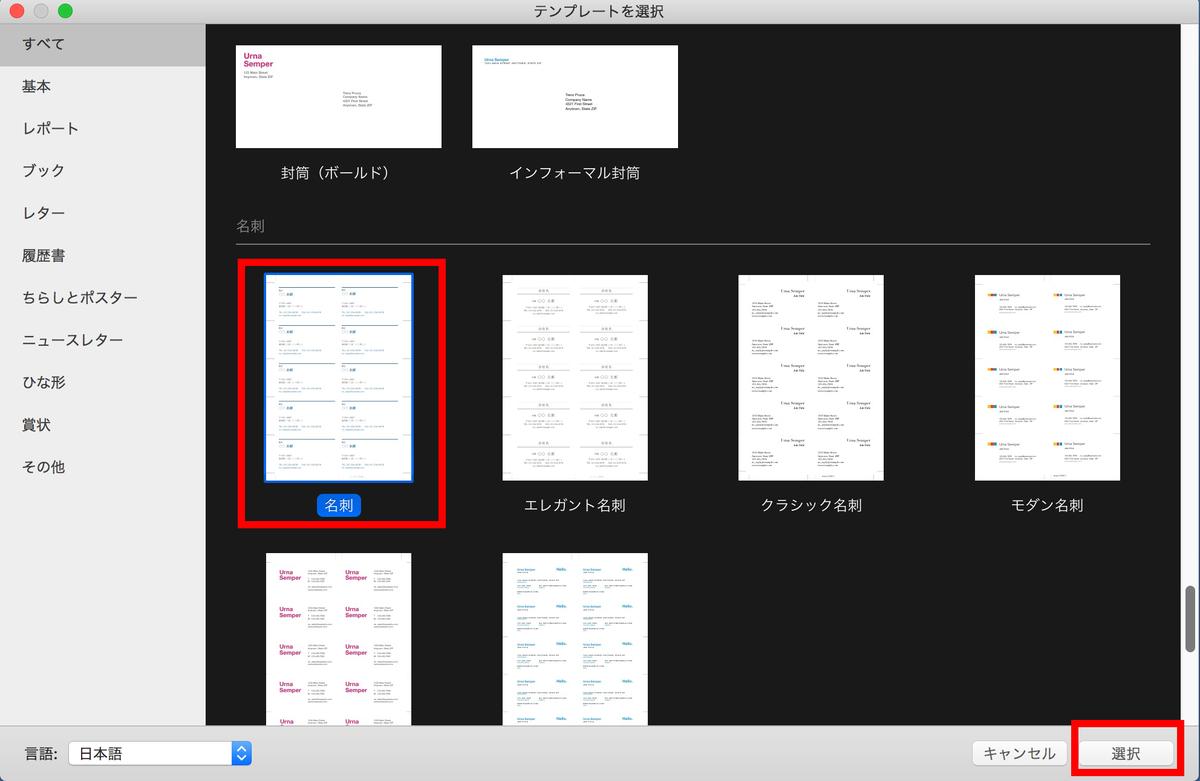 f:id:kensasuga2018:20200303201058p:plain