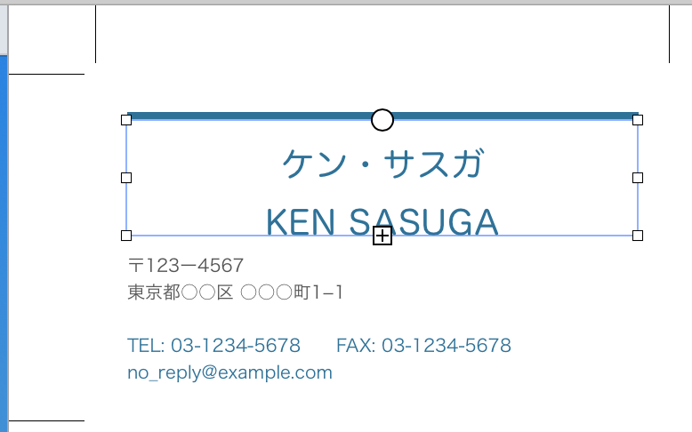 f:id:kensasuga2018:20200303201424p:plain
