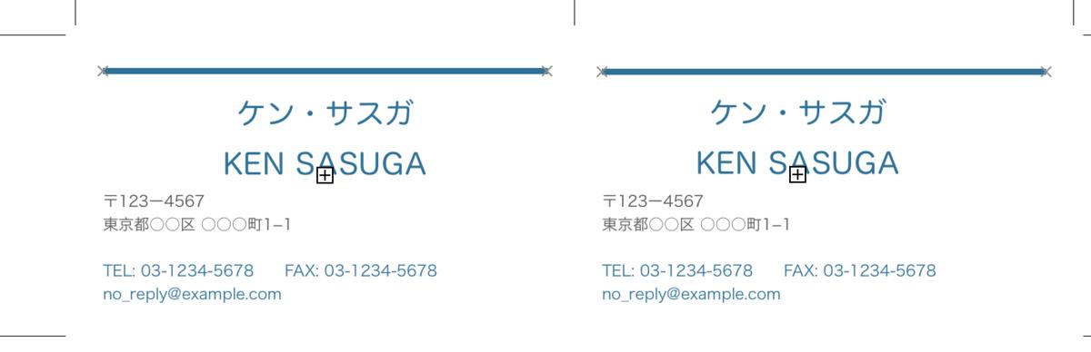 f:id:kensasuga2018:20200303201601p:plain