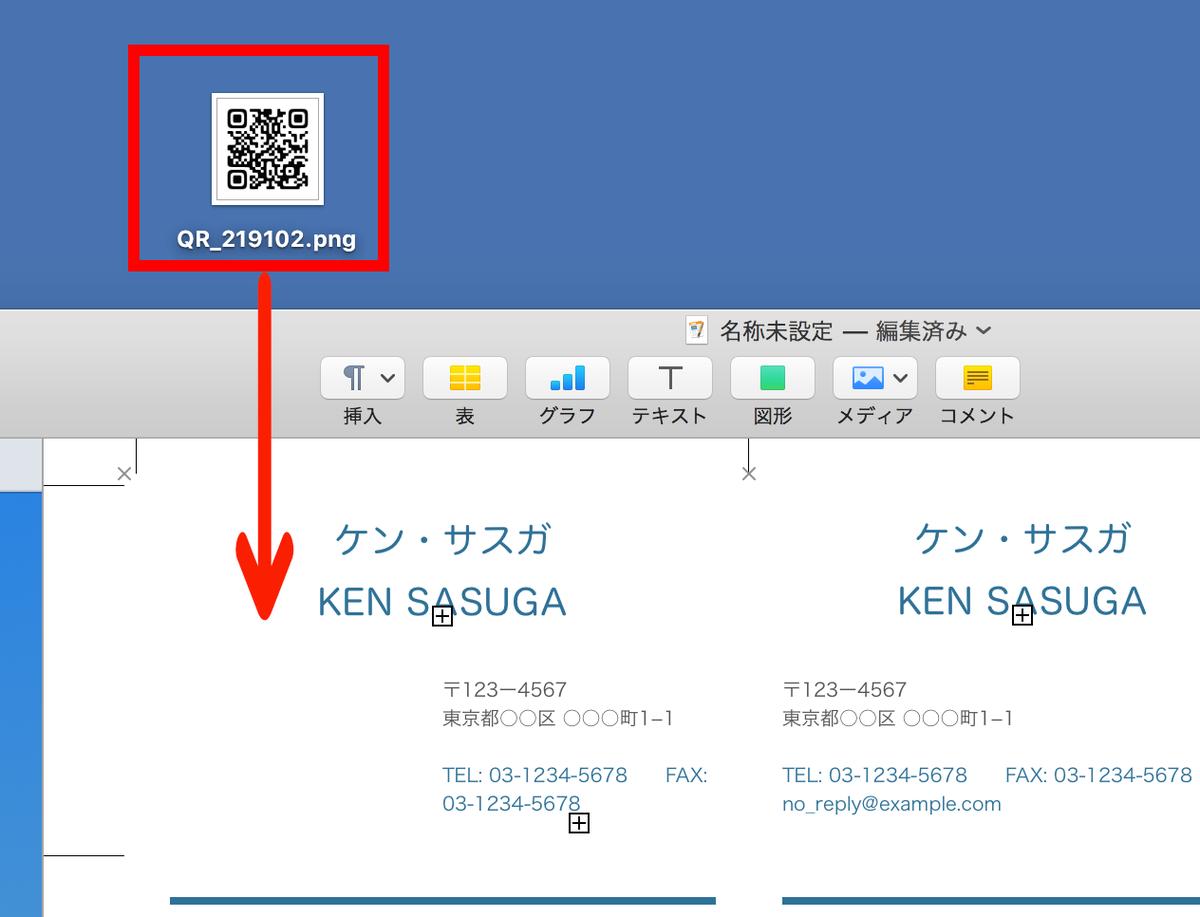 f:id:kensasuga2018:20200303202408p:plain