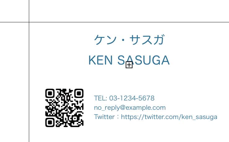 f:id:kensasuga2018:20200303202536p:plain