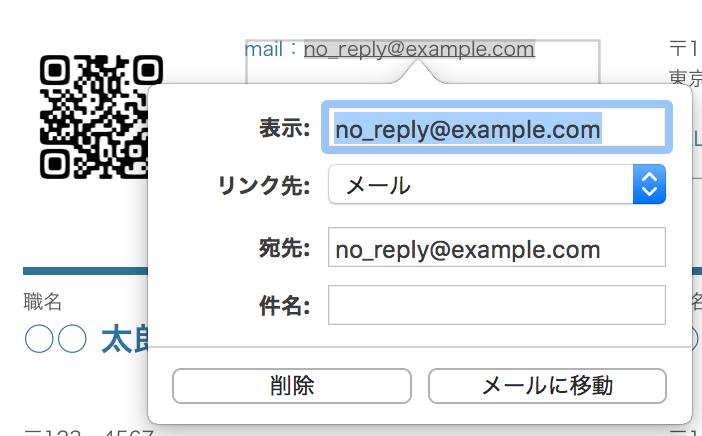 f:id:kensasuga2018:20200303202743p:plain