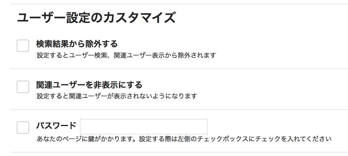f:id:kensasuga2018:20200304225144p:plain