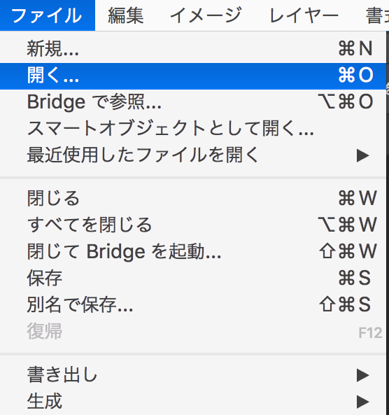 f:id:kensasuga2018:20200305191330p:plain