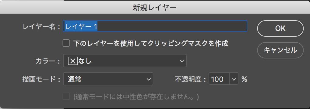 f:id:kensasuga2018:20200305193608p:plain