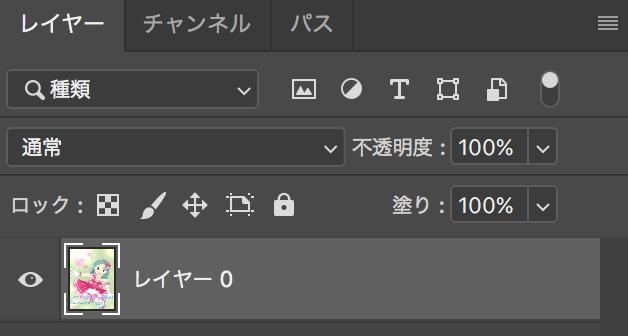 f:id:kensasuga2018:20200305193639p:plain