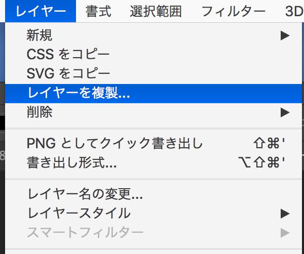 f:id:kensasuga2018:20200305193917p:plain