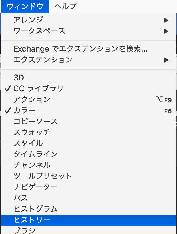 f:id:kensasuga2018:20200305200713p:plain
