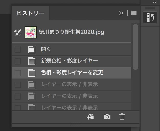f:id:kensasuga2018:20200305200854p:plain