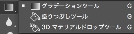 f:id:kensasuga2018:20200306203557p:plain