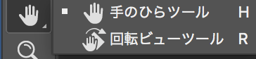 f:id:kensasuga2018:20200306205424p:plain