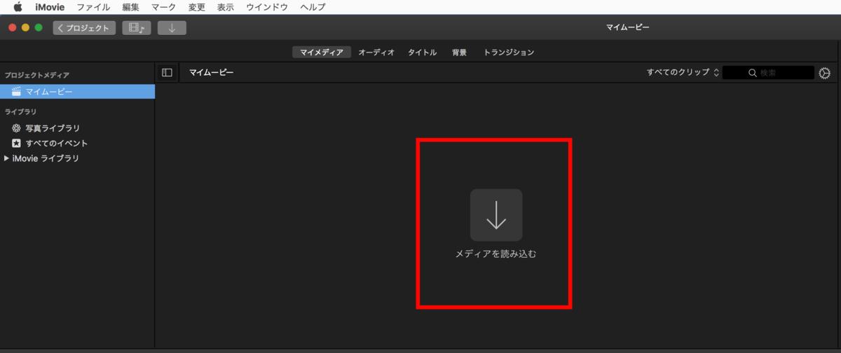 f:id:kensasuga2018:20200308223411p:plain