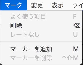 f:id:kensasuga2018:20200308224636p:plain