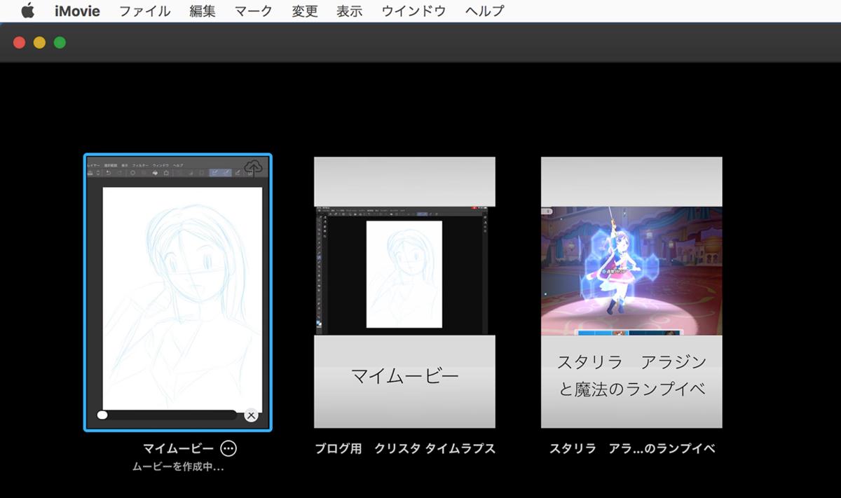 f:id:kensasuga2018:20200308225618p:plain