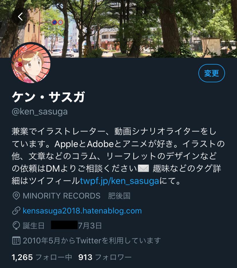 f:id:kensasuga2018:20200310194505p:plain