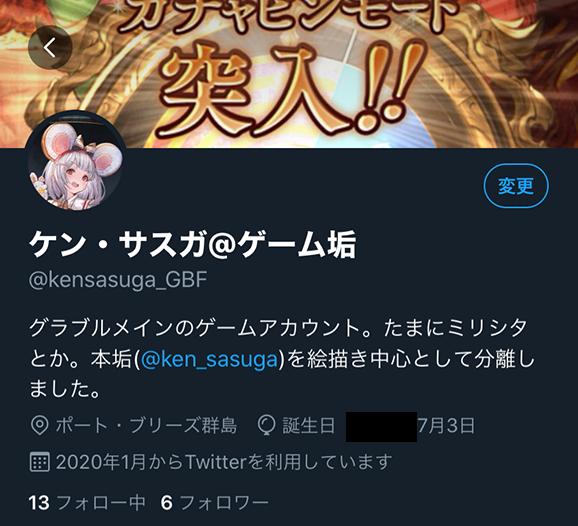 f:id:kensasuga2018:20200310195601p:plain