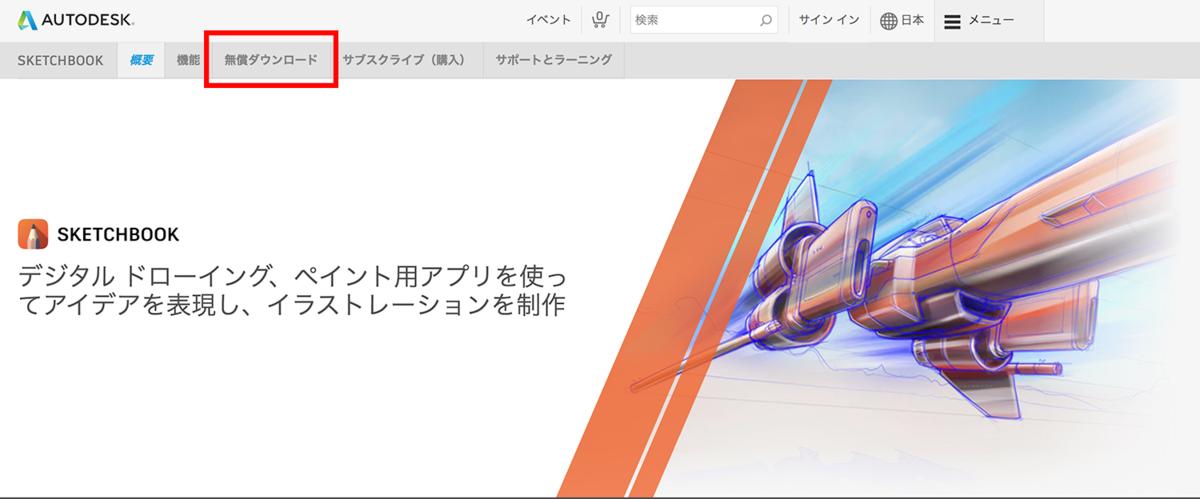 f:id:kensasuga2018:20200312194145p:plain